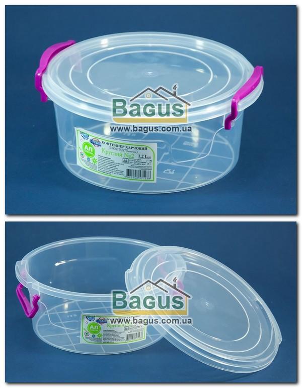 """Емкость (судок) пищевая 1,2л 18х17х7,5см пластиковая с крышкой """"Круглый №2"""" Ал-Пластик"""