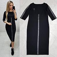 Платье утепленное арт. 177 чёрное / чёрного цвета