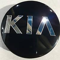 Колпачки для литых дисков Kia Black