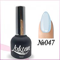 Гель лак Lukum Nails № 047, фото 1
