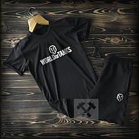 Cпортивные Мужские шорты и футболка World of Tanks (ворлд оф танк) / Летние комплекты для мужчин