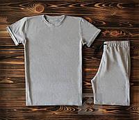 Мужская серая футболка и мужские серые шорты / Летние комплекты для мужчин