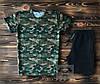Мужская камуфляжная футболка и мужские черные шорты / Летние комплекты для мужчин
