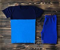 Комбинированная мужская синяя футболка и мужские синие шорты / Летние комплекты для мужчин, фото 1