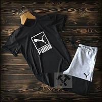 Cпортивные Мужские шорты и футболка Puma (Пума) / Летние комплекты для мужчин