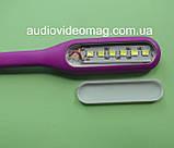 Гибкая USB LED подсветка - 6 светодиодов, фото 4