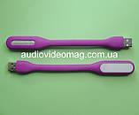 Гибкая USB LED подсветка - 6 светодиодов, фото 2