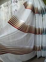 Гардина біла  з кольоровою в коричневих тонах полосою./Гардина белая с коричневой полосой, фото 1