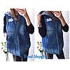 Женская стильная утепленная джинсовая жилетка (безрукавка) с капюшоном