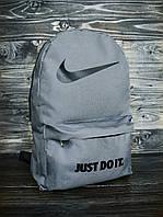 Городской рюкзак мужской/женский спортивный молодёжный/подростковый/школьный Сумка в стиле Nike/Найк | Серый