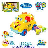 Интерактивная детская игрушка Сортер машинка музыкальная 9170 Развивающие и обучающие игрушки
