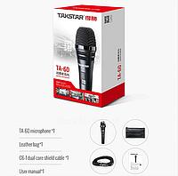 Профессиональный  Микрофон проводной Takstar TA-60, фото 1