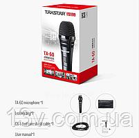 Профессиональный  Микрофон проводной Takstar TA-60 вітринний як новий