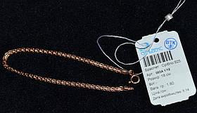 Позолоченный браслет бисмарк 585 пробы, на серебре, 18 см