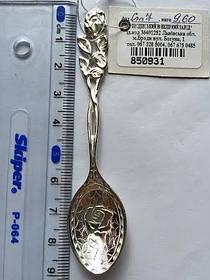 Серебряная ложка Розалия 925 пробы