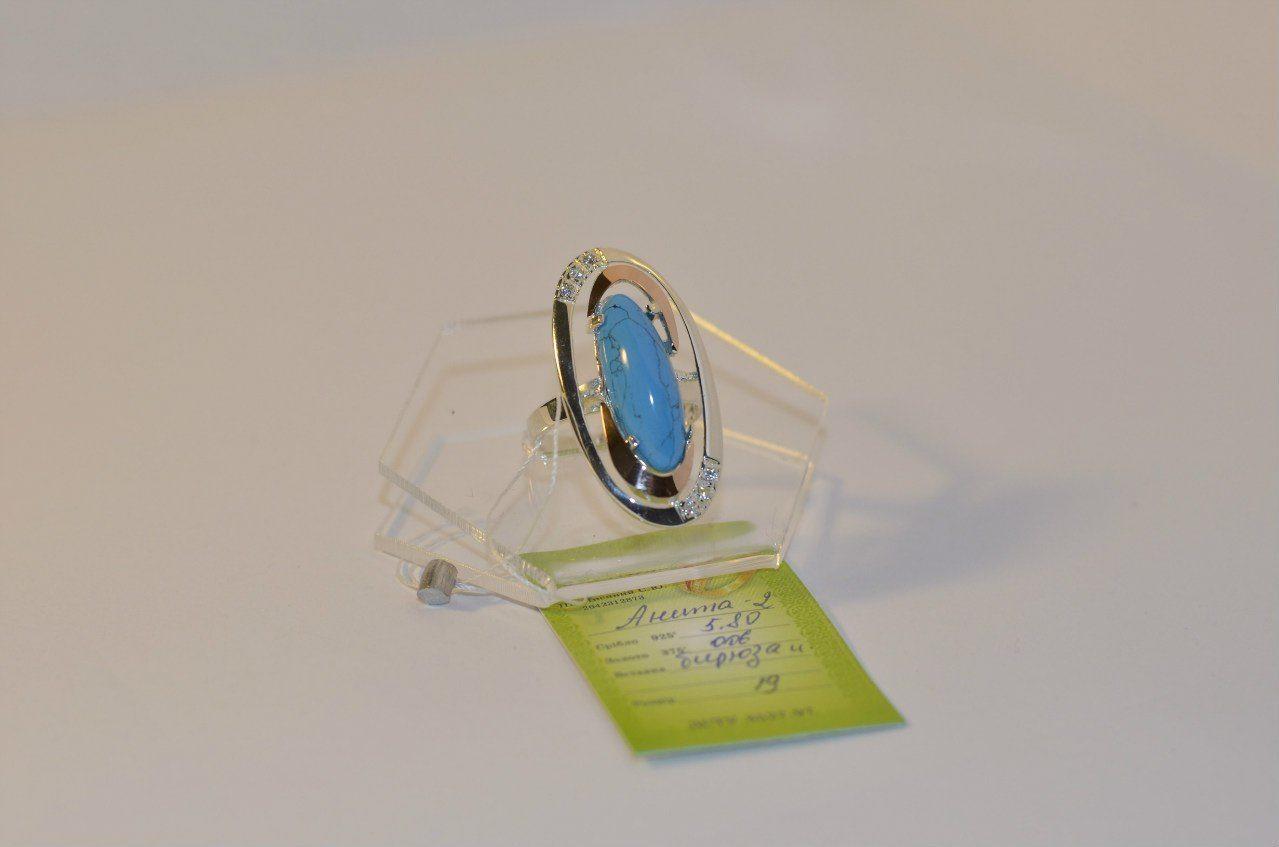 Серебряное кольцо 925 пробы с бирюзой  с вставками золота