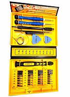 Набор инструментов K-TOOLS 1252-38