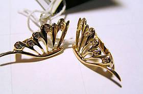 Золотые серьги 585 пробы Крыло Бабочки
