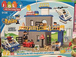 Конструктор JDLT 5136 Полицейский участок - аналог Lego Duplo, 92 дет