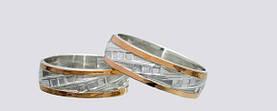 Серебряные обручальные кольца с золотыми вставками пара