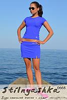 Костюм для тренировок юбка-шорты с футболкой индиго, фото 1