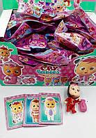 Куколка Cry Baby в упаковке