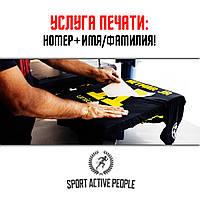 ДОПОЛНИТЕЛЬНАЯ УСЛУГА: Печать Номера и Фамилии на форме Динамо Киев