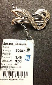 Булавка серебро 925 пробы Арфа