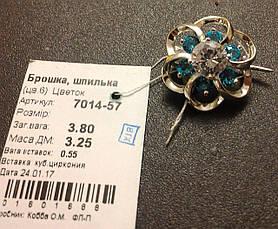 Булавка серебро 925 пробы Цветок