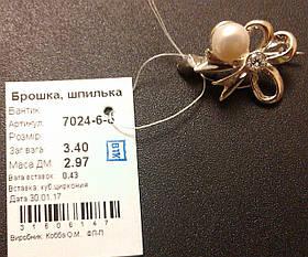 Булавка серебро 925 пробы Бантик