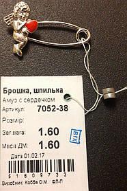 Булавка серебро 925 пробы Амур с сердечком