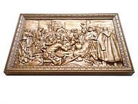 """Картина резная из дерева  """"Запорожские казаки пишут письмо турецкому султану"""""""