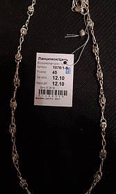 Серебряная цепь 925 пробы Восьмерка + орех