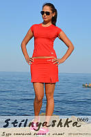 Костюм для тренировок юбка-шорты с футболкой красный