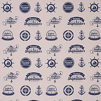 Ткань для штор в детскую Oceanic ANKA