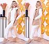 Затишний домашній жіночий комплект 4ка батал: піжама фліс+махрова жилетка+махрові чобітки р. 50-54. Арт-4836
