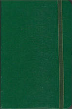 Нотатник А5 з гумкою, 128 аркушів, повнокольорова обкладинка