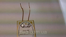 Золотые серьги-протяжки с квадратным камнем  585 пробы