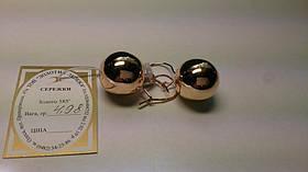 Золотые серьги  585 пробы шары