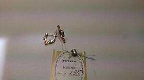 Золотые серьги на  585 пробы с цирконами