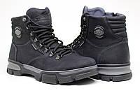 Clubshoes model PL синий,зимние ботинки,тёплые на меху,Харьков,купить