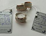 Комплект Диамант из серебра 925 пробы с золотыми вставками 375 пробы , фото 2
