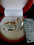 Комплект Диамант из серебра 925 пробы с золотыми вставками 375 пробы , фото 4