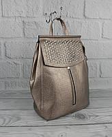 Красивый рюкзак- сумка Valensiy 83005-p03 бронза с камнями