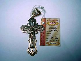 Золотой крупный крест 585 пробы