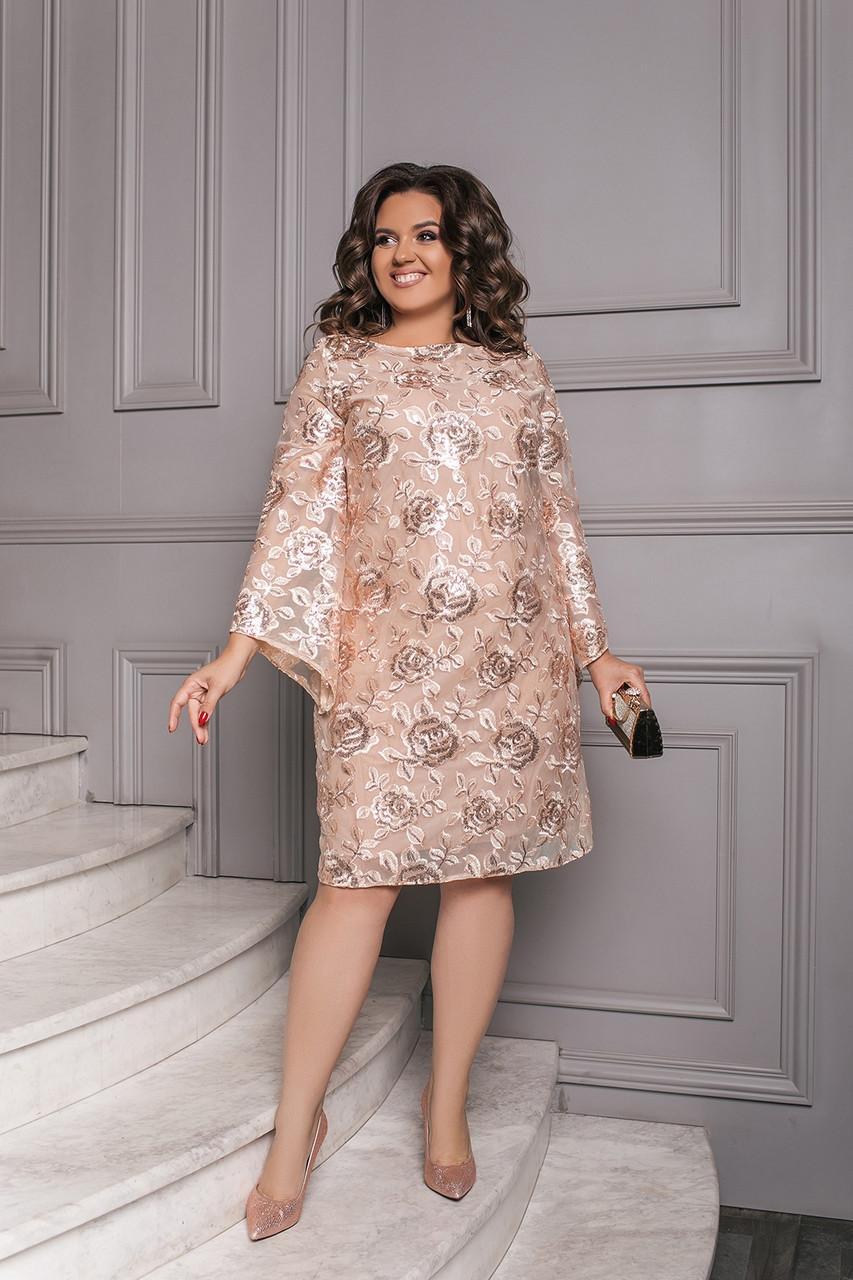 Платье женское 314ок батал