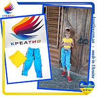 Разные танцевальные костюмы от ТМ Креатив (оптом), фото 1