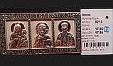 """Икона """"Молитва Водителя"""" серебро 925 пробы, фото 2"""