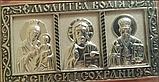 """Икона """"Молитва Водителя"""" серебро 925 пробы, фото 3"""