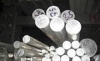 Алюминиевый круг 35 мм Д16Т , Д16